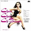 Choo Choo Ch'Boogie feat.akiko / Mambo Inn