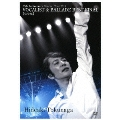 25th Anniversary Concert Tour 2011 VOCALIST & BALLADE BEST FINAL 【完全版】 [DVD+スペシャルブックレット]<初回版>