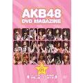 AKB48 13thシングル選抜総選挙「神様に誓ってガチです」