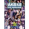 AKB48 19thシングル選抜じゃんけん大会 51のリアル~Cブロック編