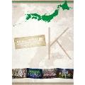 AKB48「AKBがいっぱい~SUMMER TOUR 2011~」Team K