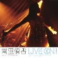 LIVE ON! [CD+DVD]