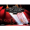 COMPLETE LIVE BOX GUITAR × SYMPHONY [Blu-ray Disc+DVD+2CD]<完全限定生産版>