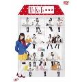 HaKaTa百貨店 DVD-BOX<初回限定版>