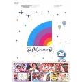 アメトーーク!DVD 26