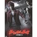 シュガーレス DVD-BOX 初回生産限定豪華版<初回生産限定版>