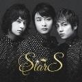 スターズ [CD+DVD]<通常盤>