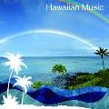 ザ プレミアムベスト ハワイアン・ミュージック