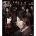 讐 ~ADA~ 第一部 戦慄篇 [Blu-ray Disc+DVD]