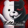 ダンガンロンパ The Animation オリジナルサウンドトラック