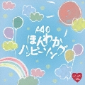 R40'S SURE THINGS!! Around 40'S SURE THINGS ほんわかハッピーソング