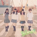 賛成カワイイ! (初回盤 Type-C) [CD+DVD]
