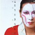 KOTOBUKI 新田一郎・三番<生産限定盤>