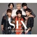 SIX [CD+24Pフォトブックレット+SIXオリジナル ストレッチリボン]<数量限定超☆初回盤>