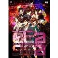 Koharu Sakurai Presents EXIT TUNES ACADEMY-11th ANNIVERSARY SPECIAL-@20130407 さいたまスーパーアリーナ