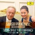 プロコフィエフ:ヴァイオリン協奏曲 第1番・第2番