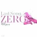 ゼロの使い魔 Last Song from ZERO