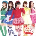 恋のネイキッドダンス [CD+DVD]
