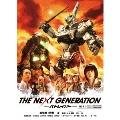 THE NEXT GENERATION パトレイバー/第3章[BIBJ-8463][DVD] 製品画像