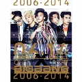 THE BEST OF BIGBANG 2006-2014 [3CD+2DVD]