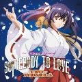 Somebody to love (ISUCAコラボ盤) [CD+DVD]