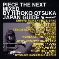 PIECE THE NEXT MIXED BY HIROKO OTSUKA JAPAN GUIDE