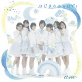 はじまりのメロディ [CD+DVD]<限定盤/TYPE-B>