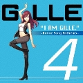 I AM GILLE.4 ~Anime Song Anthems~<通常盤>