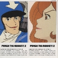 PUNCH THE MONKEY!2 Lupin the 3rd Remixes & Covers2