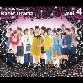 ハロー!プロジェクトラジオドラマ Vol.4<通常盤>