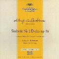 ベートーヴェン:交響曲第2番/ピアノ協奏曲第3番
