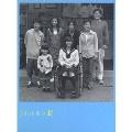 1リットルの涙 DVD-BOX[PCBC-60951][DVD]