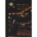 彩の国シェイクスピア・シリーズ NINAGAWA×W.SHAKESPEARE DVD-BOX III