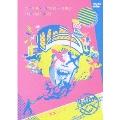 エレキコミック 第15回発表会「better ××」