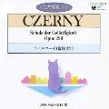 CDピアノ教則シリーズ 6::ツェルニー:40番練習曲
