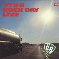 '77 8.8 Rockday<完全生産限定盤>