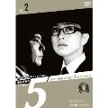 探偵事務所5 ANOTHER STORY 2nd SEASON FILE 2