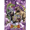 古代王者 恐竜キング Dキッズ・アドベンチャー 8