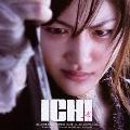 「ICHI」オリジナルサウンドトラック