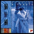 BEST CLASSICS 100 (55)::ミラノの午后~イタリア協奏曲集