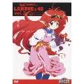 NG騎士ラムネ&40 Vol.2