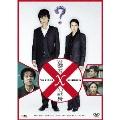 容疑者Xの献身 スタンダード・エディション[PCBE-53287][DVD] 製品画像