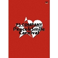Peace & Smile Carnival 2009年1月3日 日本武道館 [DVD+ブックレット]<初回限定盤>