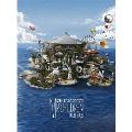 Mr.Children Tour 2009 ~終末のコンフィデンスソングス~