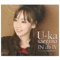 U-ka saegusa IN db IV ~クリスタルな季節に魅せられて~ [CD+DVD]<初回生産限定盤>