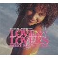 ダンスホール・ラヴァーズpresents ラヴ & ラヴァーズ -Sweet Reggae Trax-
