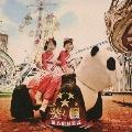 踊る昭和歌謡 [CD+DVD]