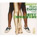 MINT CONDITION [CD+DVD]<初回限定盤>
