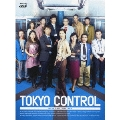 TOKYOコントロール 東京航空交通管制部 3D Blu-ray BOX [4Blu-ray Disc+DVD]
