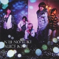 虹の雪 [CD+DVD]<初回限定盤A>